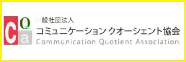 CQA_logo5